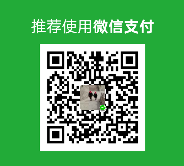 曹强 WeChat Pay
